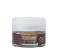 Pomarium Regenerating Gourmet Exfoliating Scrub_web